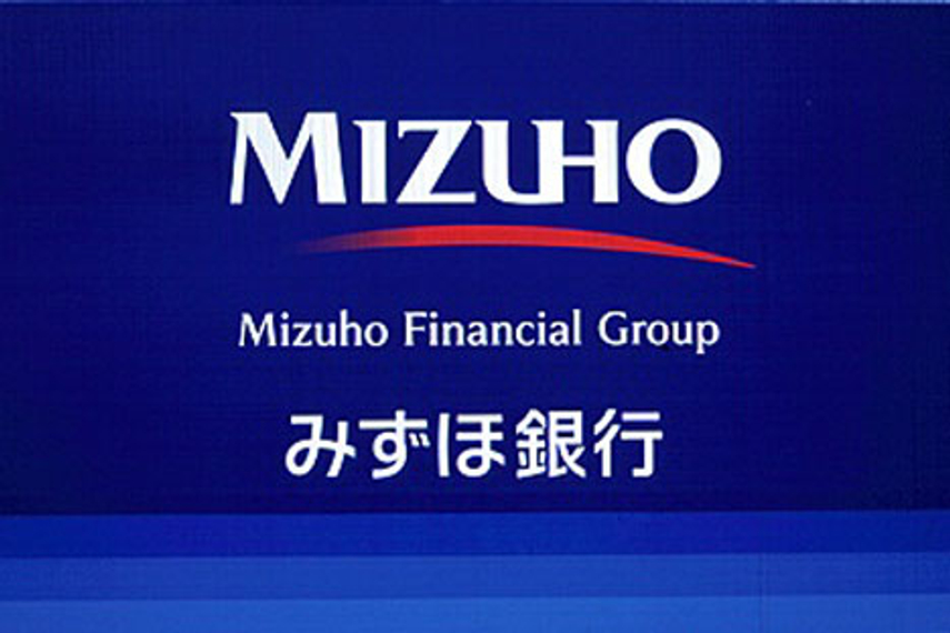 Mizuho is said to have engaged in more than US$2 million worth of transactions with the yakuza