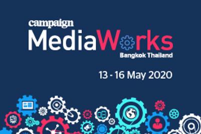 MediaWorks 2020