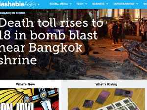 Mashable Asia goes live