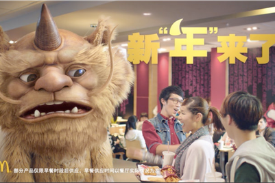 Mythical 'nian' figure modernised for McDonald's' Chinese New Year campaign