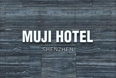 MUJI opens first-ever hotel in China