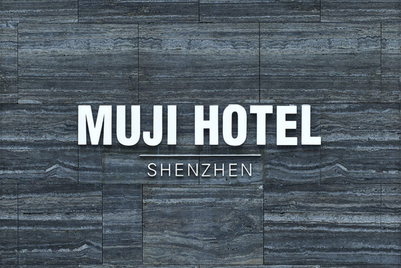 MUJI opens first-ever hotel in China