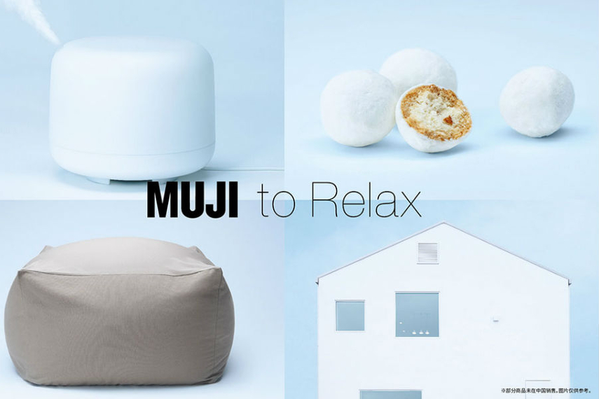Muji has set out to make itself a fixture in Chinese people's lives