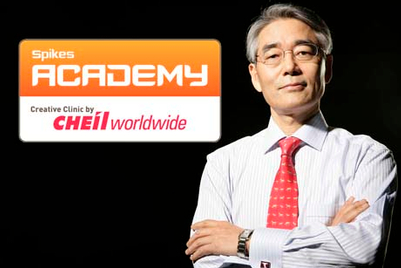 Cheil Worldwide sponsors Spikes Asia Student Academy for the third time running
