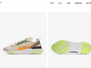 Nike China pulls shoe line after designer supports HK protests