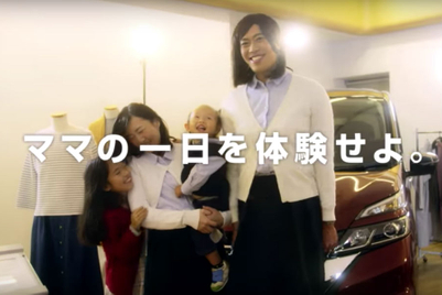 Nissan invites men to spend a day as their wives