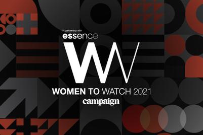 Campaign亚太 Women to Watch 2021 最后报名截止日期8月6日!