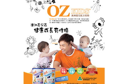 Madison Communications handles Hong Kong launch of Australian infant formula Oz Kids