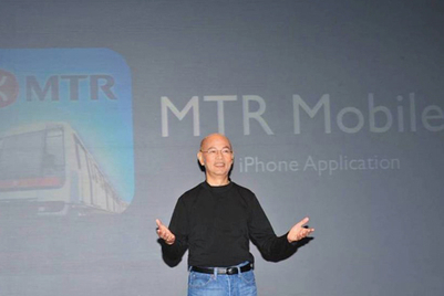 MTR iPhone App offers passengers more entertainment