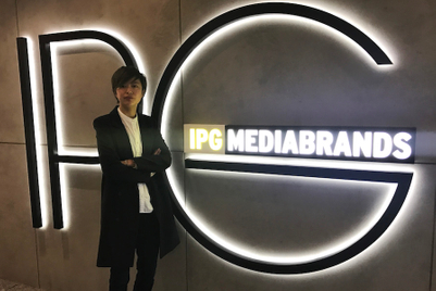 IPG Mediabrands revamps Rally Worldwide in Hong Kong