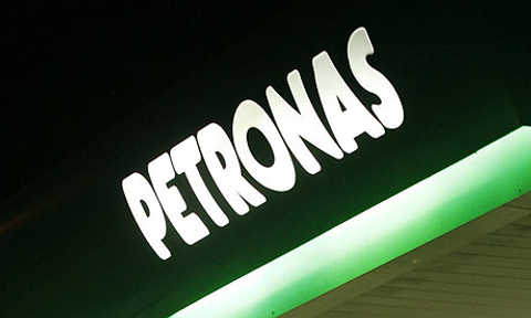 Petronas in $5b blockbuster bond issue