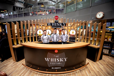 DFS introduces experiential whisky pop-up at Changi Airport