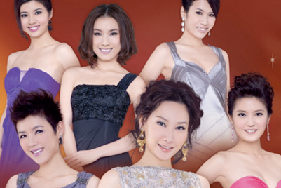 TVB debuts mobile voting app for Miss Hong Kong pageant