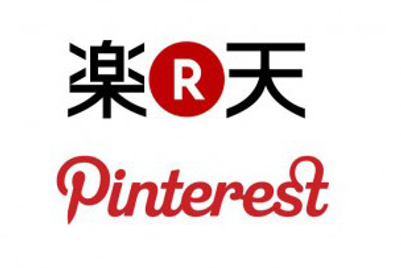 Rakuten to enable sharing via Pinterest