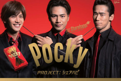 CASE STUDY: How Glico re-energised Pocky with a dance move