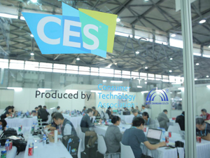 CES Asia 2016: Why should marketers care?