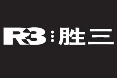 Regional agency scope 2009 : R3:GC