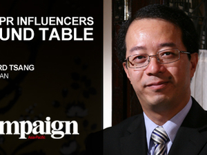SPRG's Richard Tsang on building trust in good times and bad