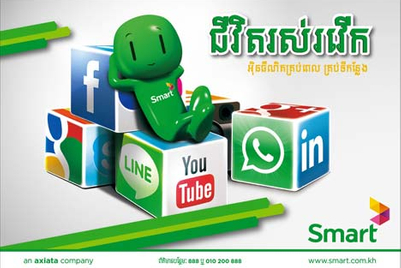 Newly merged Smart Axiata launches brand campaign in Cambodia