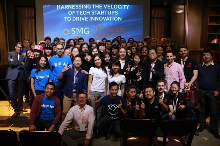 双方合作更加紧密地连接了科技初创公司与SMG中国客户的业务需求
