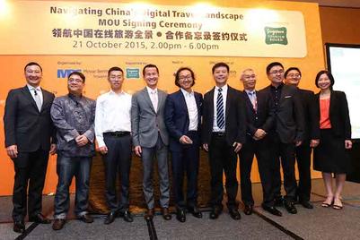 新加坡旅游局数字攻势升级,吸引中国游客