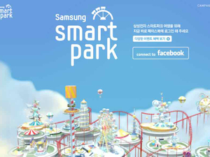 Video: Samsung turns its products into a virtual theme park