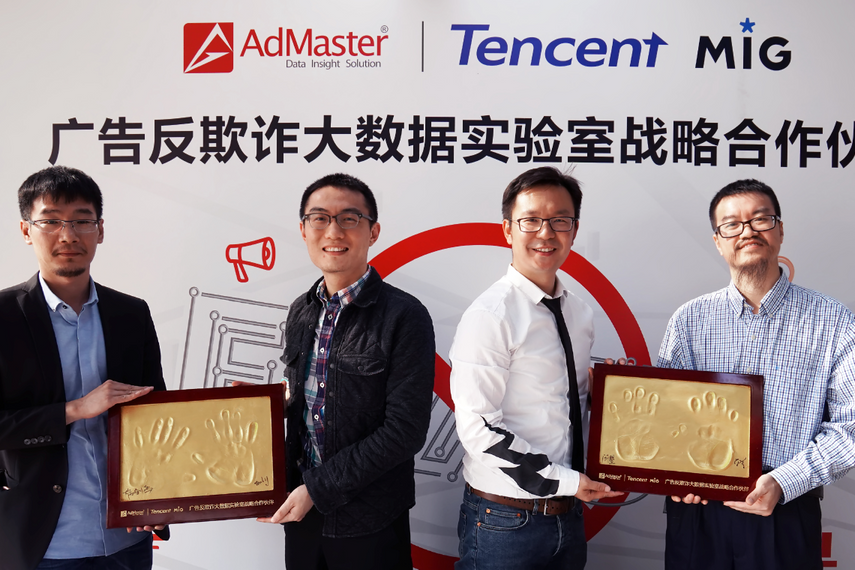 AdMaster and Tencent MIG share a commitment to fight against invalid traffic and fraudulent ads