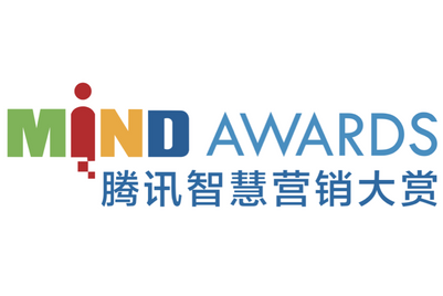 Tencent MIND Awards spotlight digital China's best and brightest