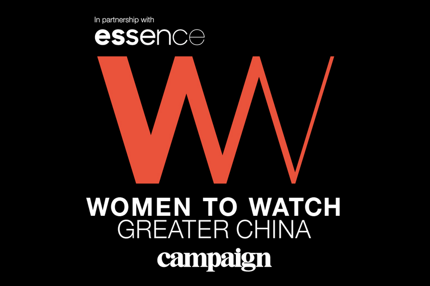 Women to Watch Greater China opens for entries