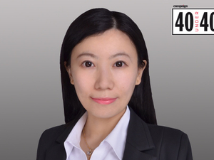 Meet the 2019 40 Under 40: Yanqing Shi
