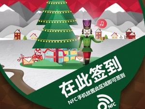 Starbucks launches location-based Christmas campaign in China