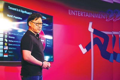 A box-office bonanza awaits, if you understand the audience: Tencent