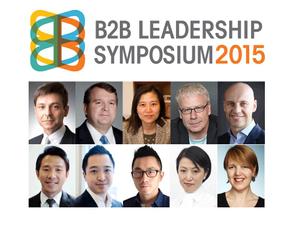 Knowledge gap in B2B circle prompts third Doremus symposium