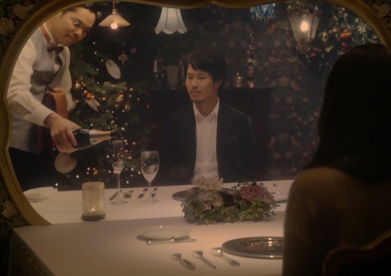 KDDI unites long-distance lovers for Christmas