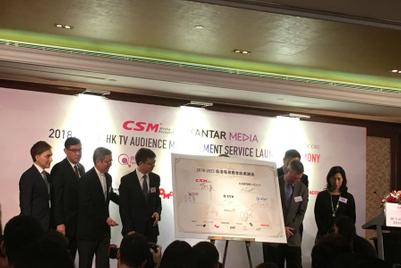 CSM Media Research, Kantar Media win HK TV measurement