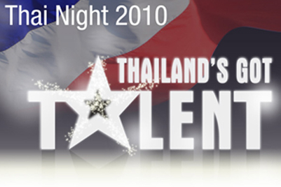 Unilever to invest US$6.7 million to bring Got Talent to Thailand