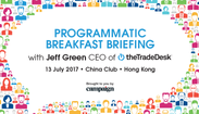 The Trade Desk Programmatic Breakfast Briefing