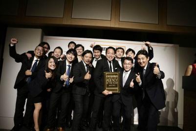 Agency of the Year 2016 winners: Japan / Korea
