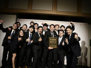 Agency of the Year 2016 winners: Japan / Korea