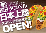 Taco Bell responds after Japan content gets lost in translation
