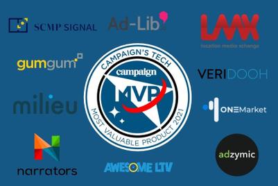 Campaign亚太 Tech MVP 2021:最有价值科技产品
