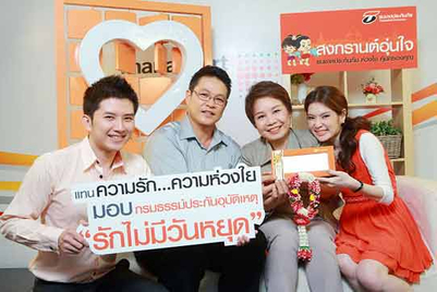 Thanachart Bank awards creative to Saatchi & Saatchi Thailand