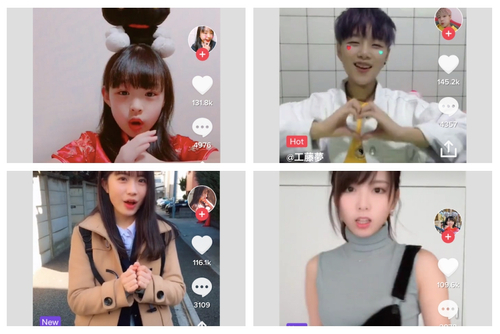 What Japan's embrace of TikTok means for brands