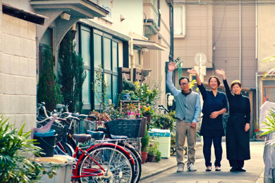 Airbnb and Toei join hands to promote old Tokyo