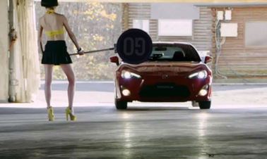 Toyota's 'Fun Chain' aims to convey joy of driving to youth