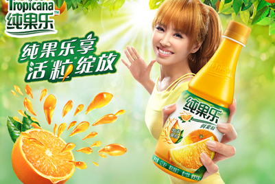 Tropicana injects vitality into its new campaign to appeal to the young urban Chinese