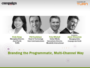 Panel change for Campaign's programmatic-buying webinar on 25 June