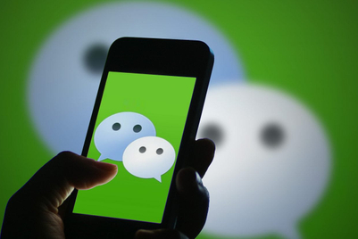 WeChat edges closer to internet dominance with launch of 'WeChatpedia'