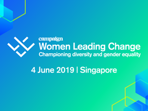 Women Leading Change returns in 2019 with new features for empowering diversity leaders