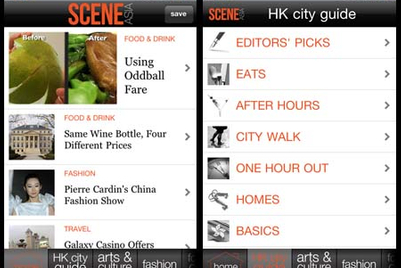 WSJ launches lifestyle iPhone app